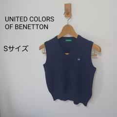 """Thumbnail of """"a0685【UNITED COLORS OF BENETTON】ベスト"""""""