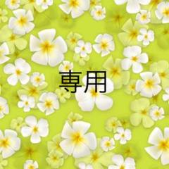 "Thumbnail of ""【新品】フーズフーギャラリー フレアープレススラックス ズボン"""