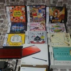 "Thumbnail of ""任天堂DSLite本体、付属品、ソフト10本セット"""