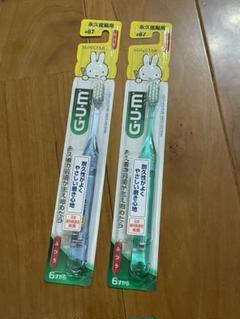 "Thumbnail of ""GUM デンタルブラシ ミッフィー 永久歯用 2本"""