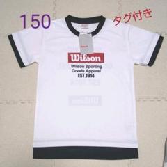 """Thumbnail of """"タグ付き新品キッズ150cm男の子Tシャツ"""""""