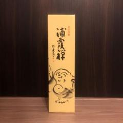"Thumbnail of ""浦霞禅"""