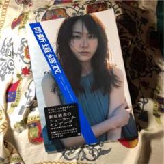 """Thumbnail of """"新品/未開封「月刊新垣結衣SPECIAL」 写真集"""""""