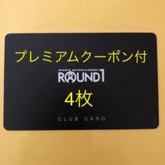 "Thumbnail of ""ラウンドワン クラブカード4枚"""