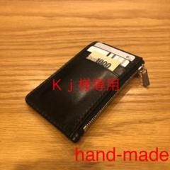"""Thumbnail of """"Kj様専用  オーダー品"""""""