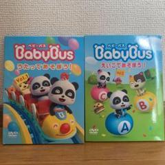 """Thumbnail of """"BabyBus DVD2セット"""""""