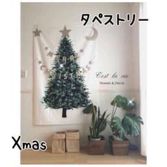 """Thumbnail of """"壁掛けタペストリー★クリスマスツリー 送料無料"""""""