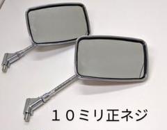 """Thumbnail of """"バイクメッキミラー CB GS ゼファーバリオス他 5号 正ネジ 10ミリ"""""""