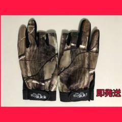 "Thumbnail of ""釣り用 手袋 迷彩フィッシンググローブ指3本出し釣道具 防寒グローブ"""