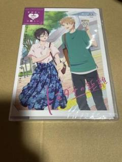 "Thumbnail of ""ヲタクに恋は難しい (10) 特装版 Blu-rayのみ"""