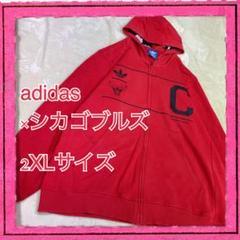 """Thumbnail of """"adidas アディダス シカゴ ブルズ 2XL パーカー トレフォイル ロゴ"""""""