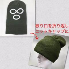 "Thumbnail of ""新品未使用品❤︎目出し帽 カーキ×ホワイト"""