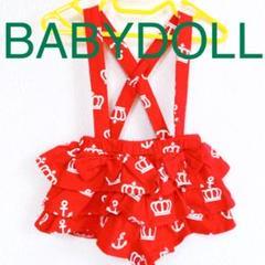 """Thumbnail of """"BABYDOLL かぼちゃパンツ サロペット フリルパンツ"""""""
