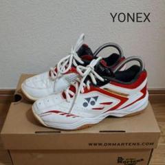 "Thumbnail of ""YONEX POWER CUSHION ヨネックス バドミントン シューズ 靴"""