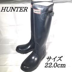 """Thumbnail of """"HUNTER ハンター レインシューズ 長靴 ネイビー 22.0"""""""