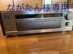 """Thumbnail of """"SONY AVアンプ TA-AV650G ジャンク アンティーク 木目調"""""""