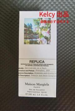 "Thumbnail of ""REPLICA Springtime in a Park 大人気香水 100ml"""