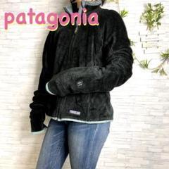 "Thumbnail of ""R2 patagonia ポーラテックボアフリース ジャケット M No.717"""