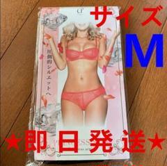 """Thumbnail of """"Mサイズ【大人気】  プリンセススリム1"""""""