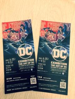 "Thumbnail of ""DC展チケット スーパーヒーローの誕生 招待券2枚"""