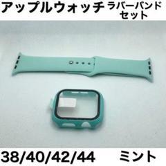 "Thumbnail of ""Sミント3★アップルウォッチバンド ラバーベルト Apple Watch"""
