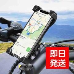 "Thumbnail of ""自転車バイク用スマホホルダー 携帯色ブラックホルダー iPhone用ホルダー"""