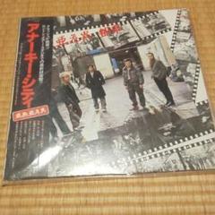 """Thumbnail of """"レコード アナーキーシティ"""""""