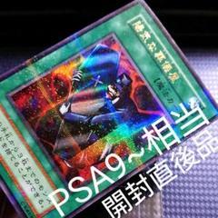 "Thumbnail of ""陽気な葬儀屋 パラレル 完"""