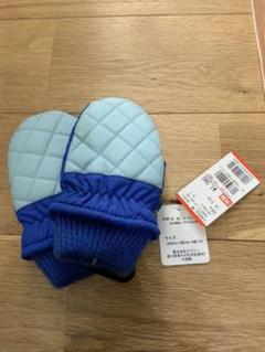 "Thumbnail of ""14センチ 冬用手袋"""