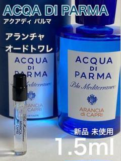 "Thumbnail of ""[AC-a] アクアディパルマ アランチャ オードトワレ 1.5ml"""