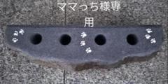 """Thumbnail of """"ハンドメイド(アンブレラスタンド)"""""""
