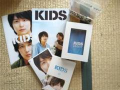 """Thumbnail of """"DVD KIDS"""""""