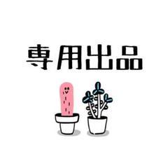 """Thumbnail of """"【30枚】メディヒール mediheal ティーツリー"""""""