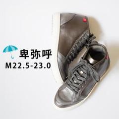"""Thumbnail of """"新品 卑弥呼レディース レインシューズ 22.5 23.0 スニーカー Mヒミコ"""""""
