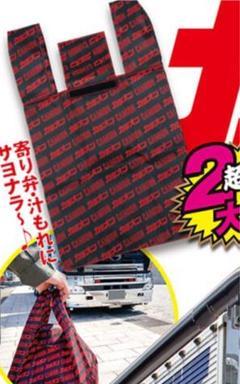 "Thumbnail of ""カミオン 付録 エコバッグ"""