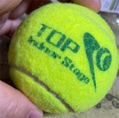 "Thumbnail of ""BRIDGESTONE  テニスボール"""