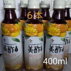 "Thumbnail of ""美酢BEAUTY PLUS+ 400ml希釈タイプ マンゴー6本セット"""