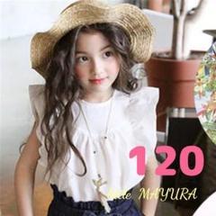 "Thumbnail of ""新品 フリル チュニック 120 白 Tシャツ ブラウス トップス 韓国 人気"""