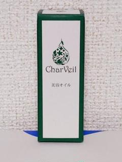 """Thumbnail of """"CharVeil 美容オイル ブースター 導入液(20ml)"""""""