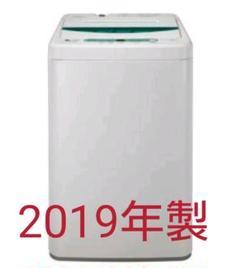 "Thumbnail of ""2019年製⭕4.5キロ洗濯機⭕美品"""