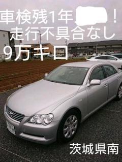 """Thumbnail of """"マークX 250G 走行不具合なし無事故車"""""""