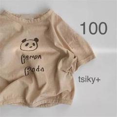 """Thumbnail of """"パンダ好きさんの Tシャツ 100 キッズ半袖 キッズTシャツ"""""""