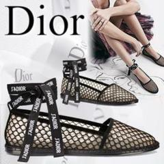 """Thumbnail of """"Christian Dior クリスチャン ディオール/エスパドリーユ リボン"""""""