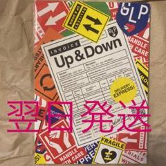 "Thumbnail of ""generations up&down フォトブック 片寄涼太 佐野玲於"""