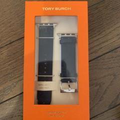 "Thumbnail of ""Tory Burch 日本未入荷 Apple Watch バンド"""