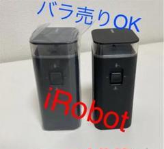"""Thumbnail of """"ルンバ デュアルバーチャルウォール【2台】【バラ売りも】"""""""