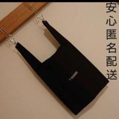 """Thumbnail of """"【新品未使用品】セブンイレブン 7-ELEVEN ノベルティ エコバッグ"""""""