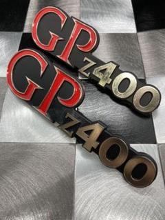 "Thumbnail of ""Z400GP サイドカバーエンブレム2枚セット kawasaki 送料込み"""