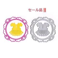 """Thumbnail of """"カッティングダイ   B"""""""