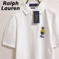 "Thumbnail of ""「新品」 Ralph Lauren / ポロシャツ / ポロベアー / 刺繍ロゴ"""